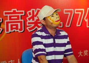 monkey king lottery winner