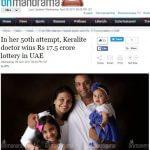 Indian Doctor Wins Abu Dhabi Big Ticket Jackpot
